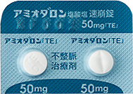アミオダロン塩酸塩速崩錠50mg「TE」