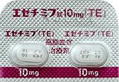 エゼチミブ錠10mg「TE」