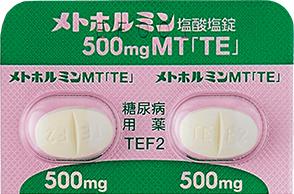 メトホルミン塩酸塩錠500mgMT「TE」