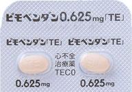 ピモベンダン錠0.625mg「TE」