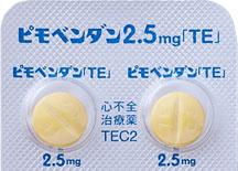 ピモベンダン錠2.5mg「TE」