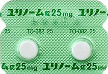 ユリノーム錠25mg