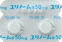 ユリノーム錠50mg